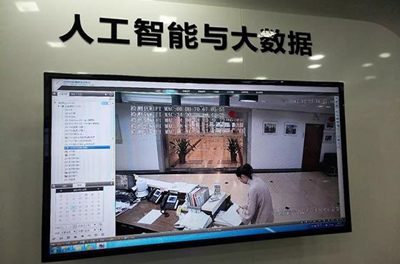 """中星微组建成立""""AI芯片公司"""",第二代AI芯片即将发布"""